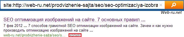 кэш страницы в Mail.ru
