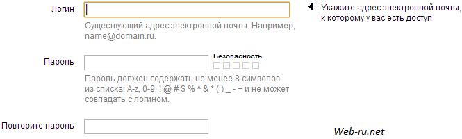 Регистрация в Openstat.ru