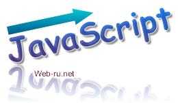 Как скрыть ссылку через JavaScript