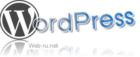 Защита WordPress от взлома - изменение логина