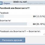5.12.2012 - Facebook или ВКонтакте - что лучше?