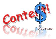 Где взять уникальный контент для сайтов?