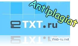 Как проверить текст на уникальность - программа eTXT Антиплагиат