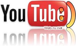 Как включить субтитры на Youtube, автоматические титры Ютуб