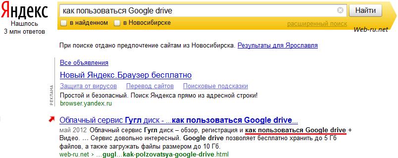 пассажи в выдаче Яндекса