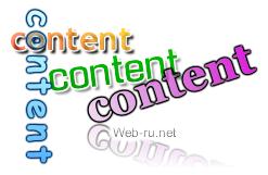 Воровство контента, как найти ворованный контент
