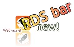 RDS bar для Chrome - новое