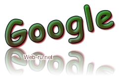 Как отправить запрос на пересмотр сайта в Google