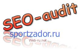 SEO-аудит форума sportzador.ru. Видео