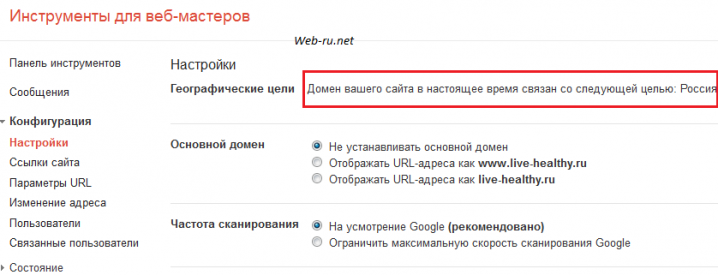 google - привязка  к домену