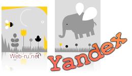 Изображения в объявлениях рекламной сети Яндекса