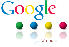 Как продвинуть сайт в Google? Теперь и на русском!