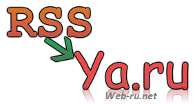 кросспостинг в Я.ру из RSS-ленты сайта