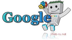 Продвижение сайта в Google, советы