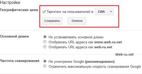 таргетинг на пользователей в Google