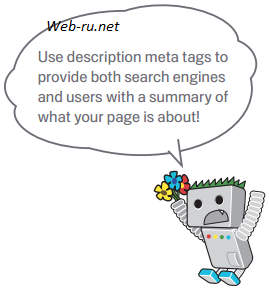 Весёлый робот Google