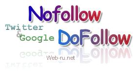 Nofollow и DoFollow ссылки с Twitter в Google