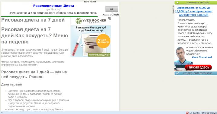 live-healthy.ru - воровство контента ucoz