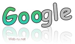 Основной индекс Google или дополнительный
