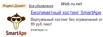 Первые картинки в рекламной сети Яндекса