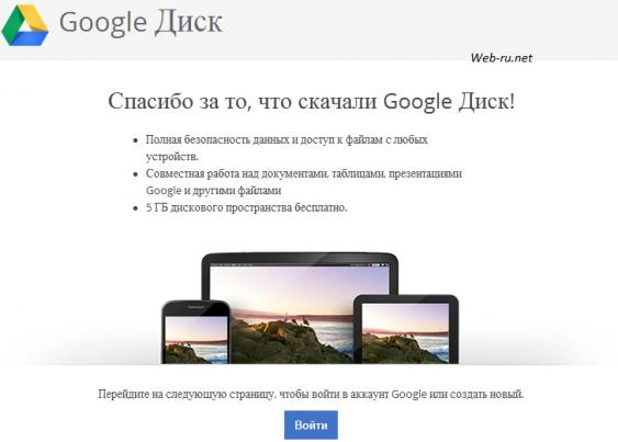 Не скачивается гугл хром ошибка 404 - 09d0