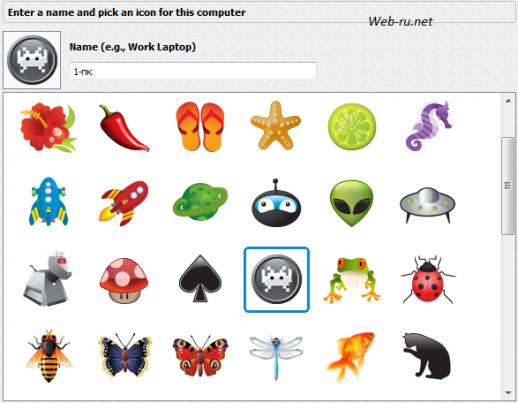 SugarSync manager - название компьютера и иконка