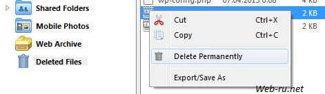 SugarSync manager - удаление файлов