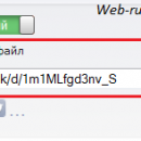 Яндекс диск - меняется ссылка