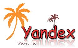"""Что такое Яндекс """"Острова"""""""