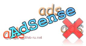 Как получить URL объявлений AdSense