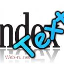 Оригинальные тексты - Яндекс Вебмастер