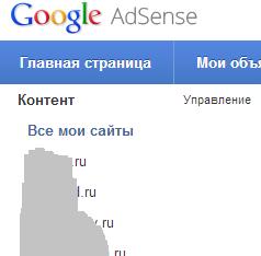 выбор сайта для блокировки объявлений AdSense