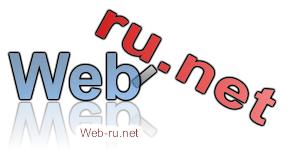 взлом сайта web-ru.net