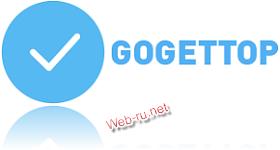 GoGetTop отзыв и обзор