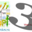 Вечные ссылки с финансовой гарантией на 3 года — покупаем на RodinaLinkov.ru!