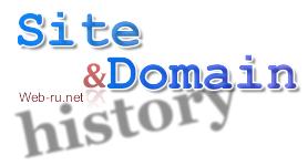 как узнать историю домена и сайта