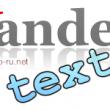 Подтверждение авторства Яндекс