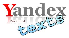 Подтверждение авторства в Яндексе — теперь для всех!
