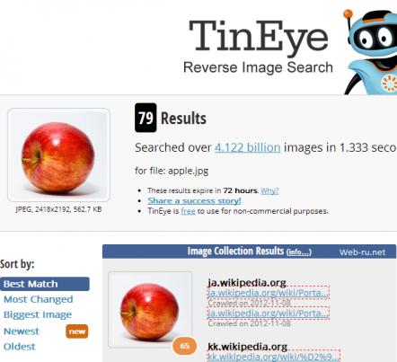 tineye.com проверка уникальности картинки