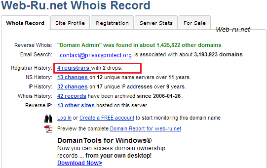 whois.domaintools.com - домен с историей