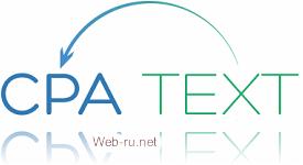 CPAtext от Admitad - обзор и отзыв