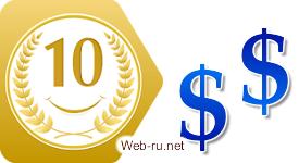 Как узнать цену клика по рекламе РСЯ до создания сайта или её размещения?