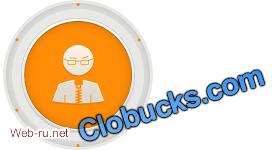 Clobucks.com - отзывы и обзор