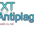 Как проверять купленный текст на рерайт и зачем? Используем eTXT Антиплагиат