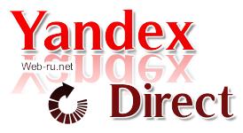 Ретаргетинг в Яндекс.Директе