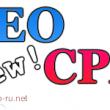 Что нового и интересного в интернет-маркетинге на ноябрь 2014 года?