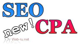 Что нового в интернет-маркетинге на ноябрь 2014