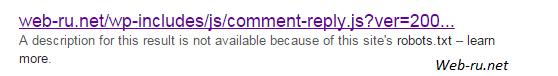мусор в Гугле 2