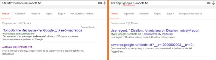 Robots.txt в выдаче Google