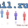 Поведенческие факторы в Mail.ru для Яндекса и Google